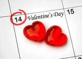 Happy Valentine's Day?